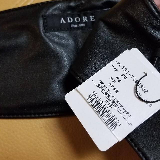 ADORE(アドーア)のまるさま専用◆ADORアドーア◆LEATHER SUSH BELTサッシュベルト レディースのファッション小物(ベルト)の商品写真