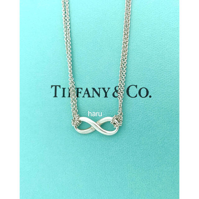 Tiffany & Co.(ティファニー)のTIFFANY&Co. ティファニーインフィニティネックレス レディースのアクセサリー(ネックレス)の商品写真