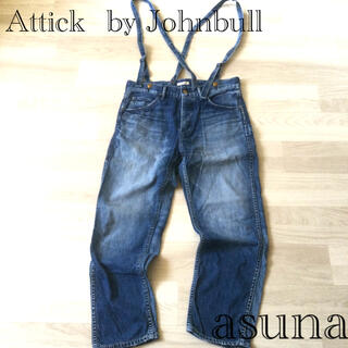 L'Appartement DEUXIEME CLASSE - Attick  by Johnbull デニムサロペットパンツ