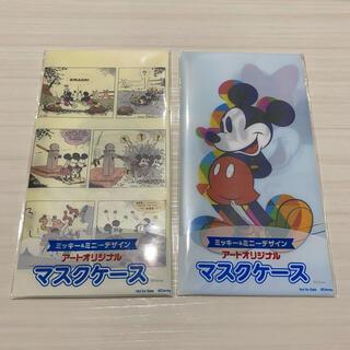 ミッキーマウス(ミッキーマウス)のミッキー&ミニー マスクケース 2つ(キャラクターグッズ)