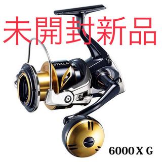 《きょうや様専用》【新品】シマノ 20ステラSW 6000XG(リール)