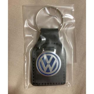 フォルクスワーゲン(Volkswagen)のchan様専用 ロゴ入り レザーキーホルダー フォルクスワーゲン 新品未使用(キーホルダー)