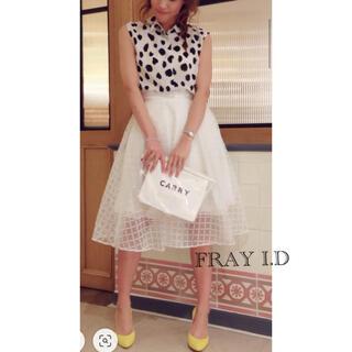 FRAY I.D - FRAY I.D フレイアイディー 格子柄刺繍オーガンジースカート ホワイト