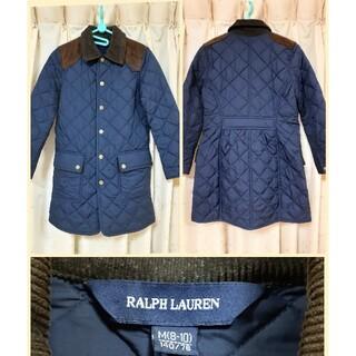 ラルフローレン(Ralph Lauren)のラルフローレン■中綿入り、キルティングコート■140センチ RALPH LAUR(ジャケット/上着)