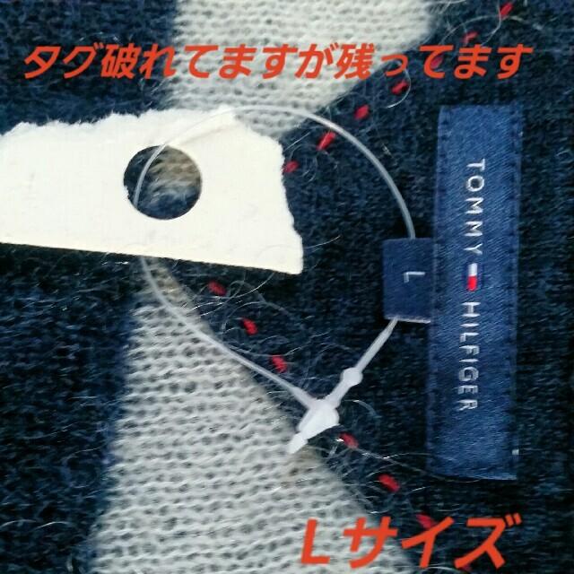 TOMMY HILFIGER(トミーヒルフィガー)のニット チュニック丈 レディースのトップス(ニット/セーター)の商品写真
