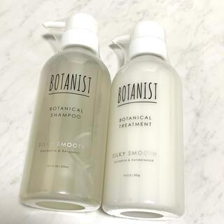 BOTANIST - 【新品未開封】BOTANIST*シャンプートリートメントセット 45