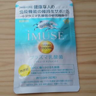 キリン - キリン IMUSE プラズマ乳酸菌サプリメント