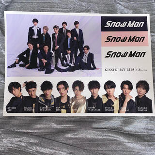 Johnny's - Snow Man KISSIN' MY LIPS 特典 ステッカー