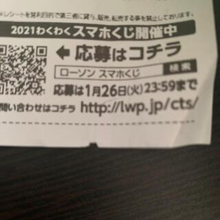 ケヤキザカフォーティーシックス(欅坂46(けやき坂46))のローソンスマホくじ(アイドルグッズ)