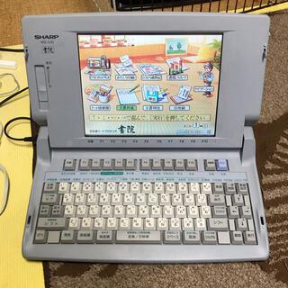 シャープ(SHARP)のSHARP WD-C10 ワープロ 液晶・キーボード・印刷OK 書院 シャープ(オフィス用品一般)