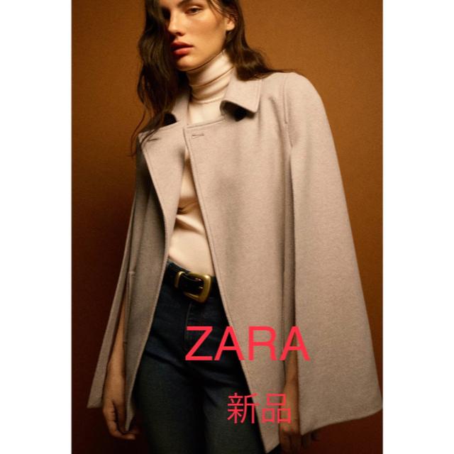 ZARA(ザラ)の新品タグ付き ZARA コットン混ケープコート レディースのジャケット/アウター(ロングコート)の商品写真