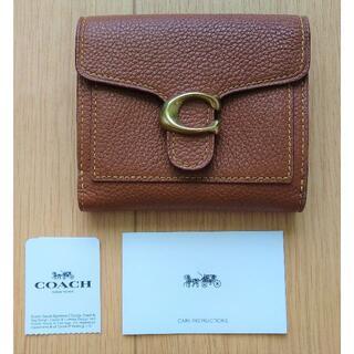 COACH - 【未使用】コーチ タビー ウォレット 財布 76527