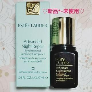 エスティローダー(Estee Lauder)のエスティローダー アドバンス ナイトリペア SR コンプレックス  Ⅱ (美容液)