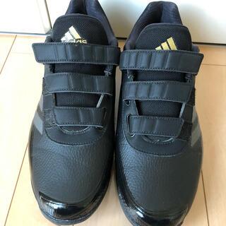 アディダス(adidas)のadidas  野球 アップ シュ-ズ(シューズ)