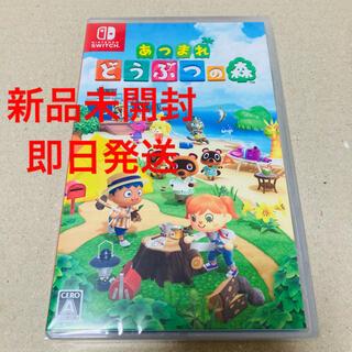 Nintendo Switch - 【未開封】あつまれどうぶつの森 Nintendo Switch ソフト