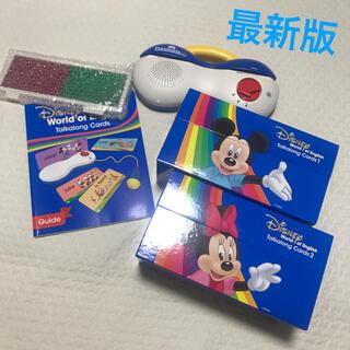 Disney - DWEトークアロングカード【最新版】