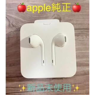 アップル(Apple)の新品未使用!iPhone 純正イヤホン アップル(ヘッドフォン/イヤフォン)
