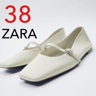 ザラ(ZARA)のZARA スクエアトゥレザーバレリーナシューズ 新品 38(バレエシューズ)