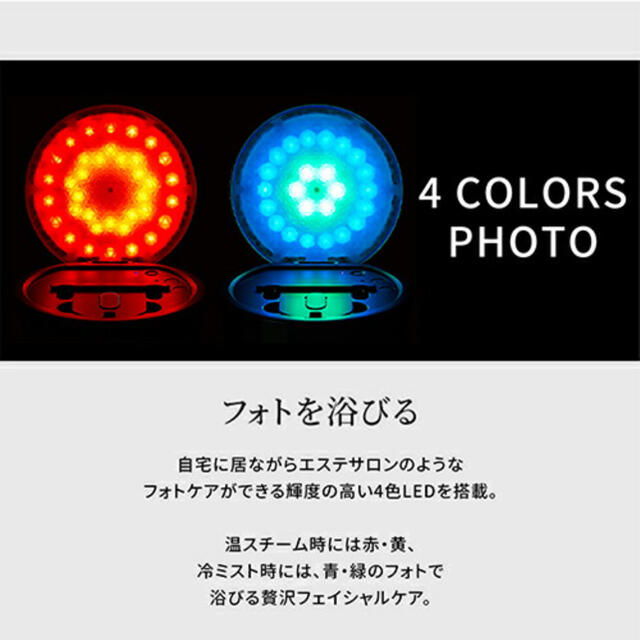 YA-MAN(ヤーマン)のヤーマン フォトスチーマー スマホ/家電/カメラの美容/健康(フェイスケア/美顔器)の商品写真
