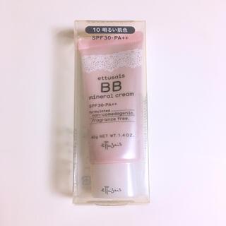 ettusais - エテュセ BBミネラルクリーム 10 明るい肌色 40g