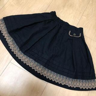 axes femme - axes スカート