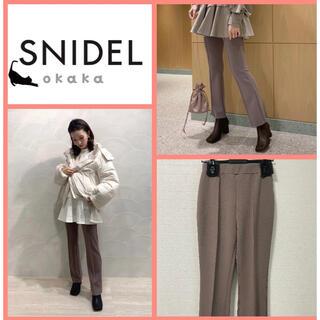 snidel - 【新品】SNIDEL カットフレアパンツ MOC サイズ1