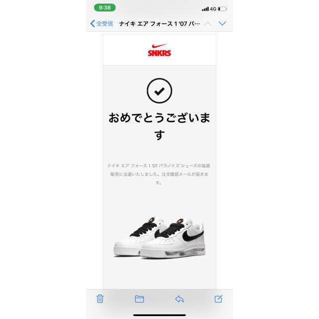 NIKE(ナイキ)のAir Force 1 paranoise メンズの靴/シューズ(スニーカー)の商品写真