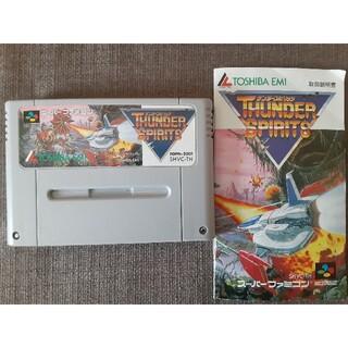スーパーファミコン - SFCスーパーファミコンソフト サンダースピリッツ