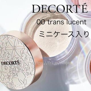 COSME DECORTE - 00 ミニケース入り 1g フェイスパウダー コスメデコルテ