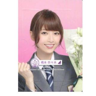 乃木坂46 - 橋本奈々未 カード【入学式カード】 乃木坂46 High School CARD
