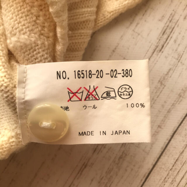 ANAYI(アナイ)の♡ANAYIアナイ ニット♡ レディースのトップス(ニット/セーター)の商品写真