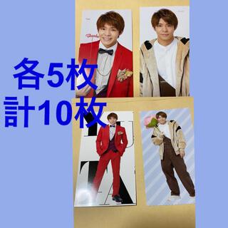Myojo 3月号 キンプリ 岸優太 厚紙 大10枚