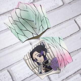 【しのぶセット】インナーマスク 子供 鬼滅の刃 ハンドメイド 胡蝶しのぶ