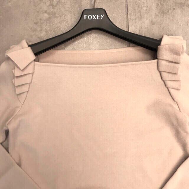 FOXEY(フォクシー)のフォクシー フリル ニット 40 レディースのトップス(ニット/セーター)の商品写真
