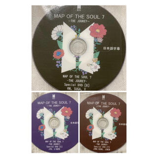 防弾少年団(BTS) - BTS★MAP OF THE SOUL 7〜THE JOURNEY〜