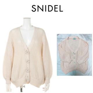 snidel - SNIDEL スナイデル ビジューボタンニットカーディガン