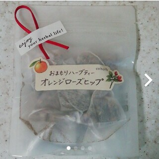 お値下げ☆enherb エンハーブ  オレンジローズヒップ茶 2.5g×7包(茶)
