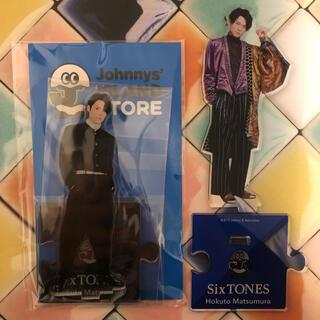 Johnny's - SixTONES 松村北斗 アクリルスタンド 1弾 2弾