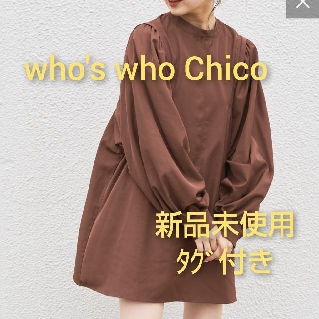 who's who Chico(フーズフーチコ)の*who's who Chico*2WAYボリュームスリーブチュニック レディースのトップス(チュニック)の商品写真