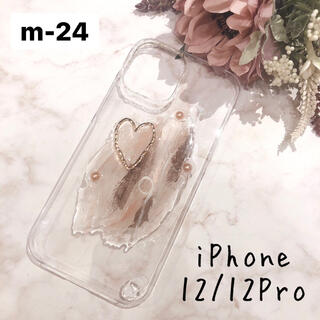 """エブリン(evelyn)の【""""O""""case.】ニュアンス iPhoneケース m-24【12/12Pro】(iPhoneケース)"""