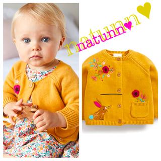 NEXT - ○花柄刺繍入りカーディガン (0 か月~2 歳)