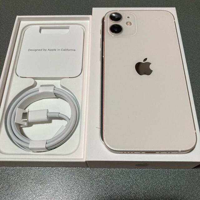 Apple(アップル)のiPhone12 mini 本体 白 64G スマホ/家電/カメラのスマートフォン/携帯電話(スマートフォン本体)の商品写真