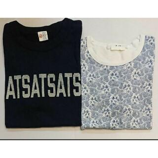 アツロウタヤマ(ATSURO TAYAMA)のA/T アツロウ タヤマ T-シャツ2枚セット(Tシャツ(半袖/袖なし))