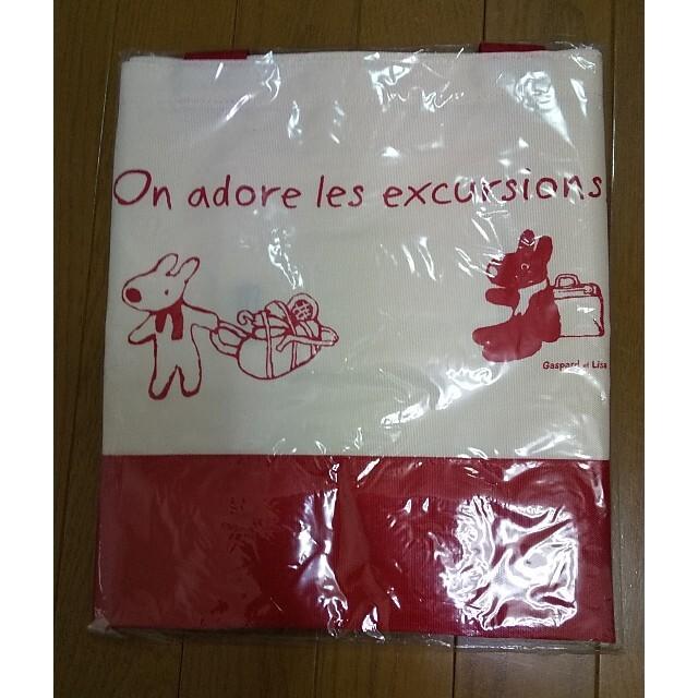 フジパン*ミッフィー*たっぷりきんちゃく トート レディースのバッグ(トートバッグ)の商品写真