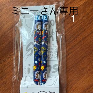 ミニーさん専用 スヌーピーおはし 2膳(カトラリー/箸)