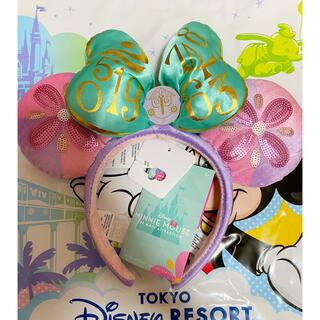 Disney - イッツアスモールワールド ミニー カチューシャ