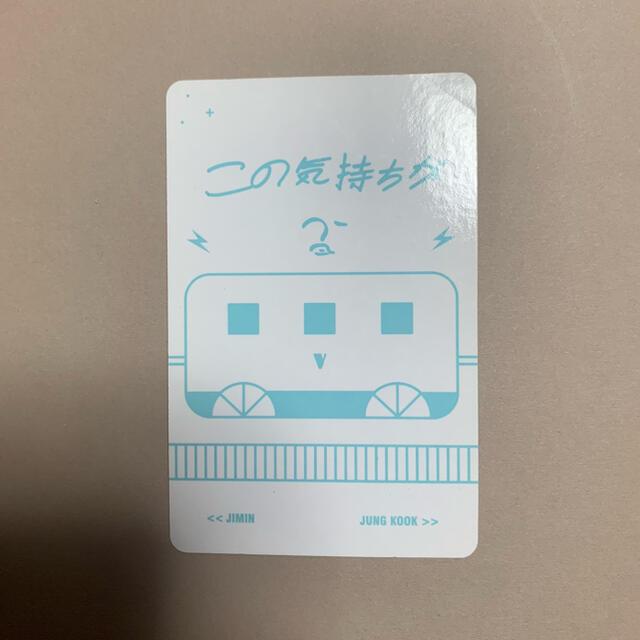 BTS 君に届く DVD テヒョン トレカ エンタメ/ホビーのタレントグッズ(アイドルグッズ)の商品写真