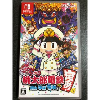 Nintendo Switch - 任天堂 Switch 桃太郎電鉄 ~昭和 平成 令和も定番!~