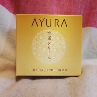 アユーラ(AYURA)のアユーラ クリスタライジングクリーム 30g(フェイスクリーム)