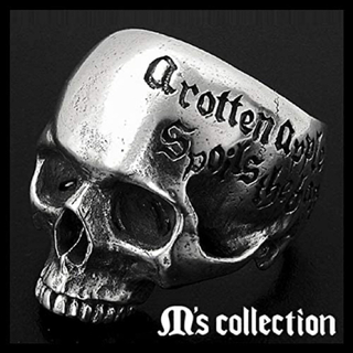 M's collection
